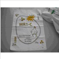 Woven Polypropylene Raffia Bag