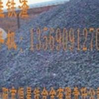 Iron silicate slag