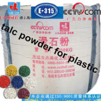 chemicla powder of talc powder