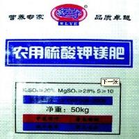 Magnesium potassium sulfate fertilizer