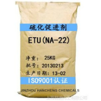 high quality rubber accelerator ETU Best price