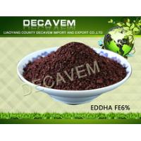 EDDHA FE6% high purity, bulk organic fertilizer, Iron Chelated Micronutrients granular, EDDHA-FeNa O:O=4.8(80%): 5.28%