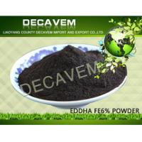 EDDHA FE6% high efficiency, wholesale organic fertilizer, powder EDDHA-FeNa O:O=1.8(30%): 26~28%, treat Yellow-leaf Disease