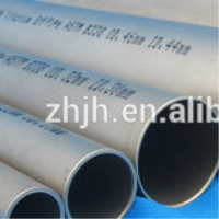 supply ASTM B337 gr2 Titanium pipe