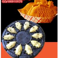 fish drying machine 2014 new product
