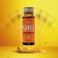 Beauty products Coenzyme Q10 liquid drinks