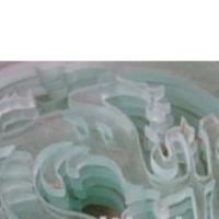 cnc glass cutting machine price glass waterjet
