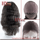 Fashion 12inch Brazilain virgin human hair wig