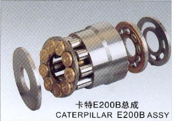 Plunger Pump Parts