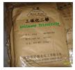 Antimony Trisulfide (Sb2S3)