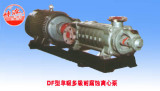 Single Priming Multiple Stages Horizontal Pump (100D45*3)