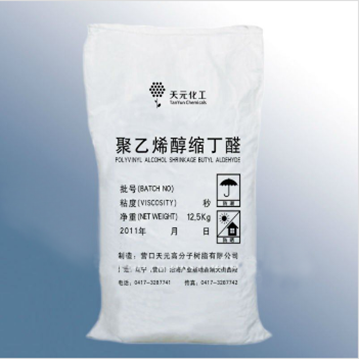 PVB resin factory