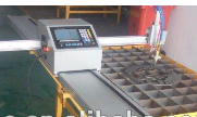 HD Portable Gas and Plasma Cutting Equipment