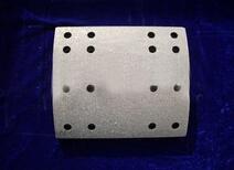 brake lining 15282 (BT/48/1)