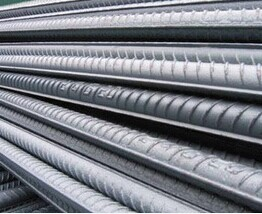 The secondary rebar