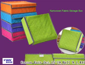 polypropylene spunbond nonwoven fabric non-irritating