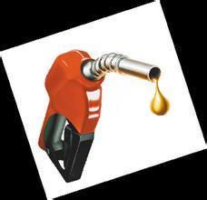 Fuel Oil 100