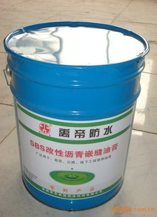 Modified asphalt polyurethane waterproof coating