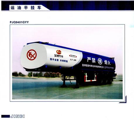 china fule tanker semi-trailer for sale