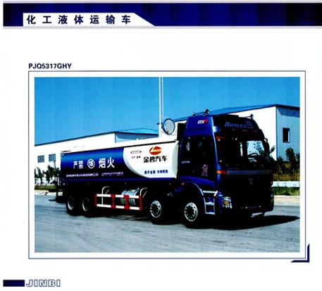Chemical liquid tank truck / pentane transport truck