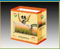 Panjin rice gift box
