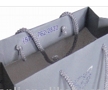 Cheap Paper Bags Wholesale