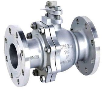 Stainless steel flange floating ball valve API Standard 150LB 300LB