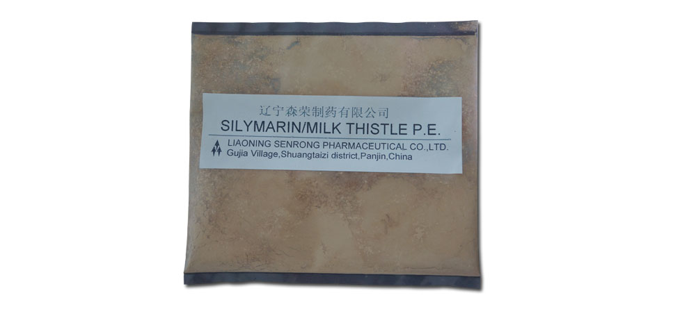 Water-soluble Silymarin