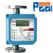 HT-50 Metal /gas flow meter types