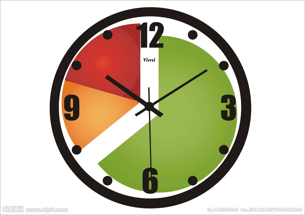 2014 SIMPLE CHEAP PROMOTION PLASTIC ROUND WALL CLOCK