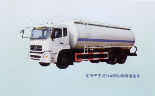 Material transport vehicle