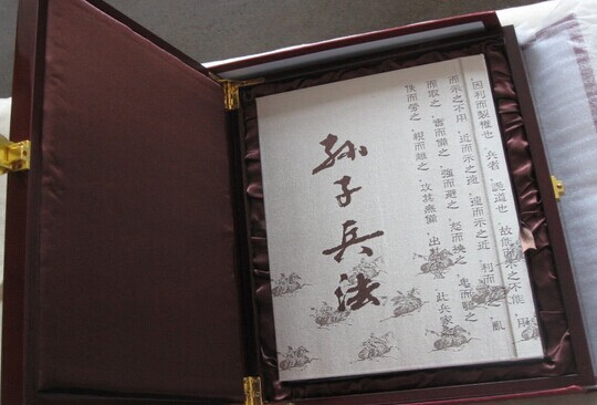 silk painting of  The art of war(Chinese-English bilingual)