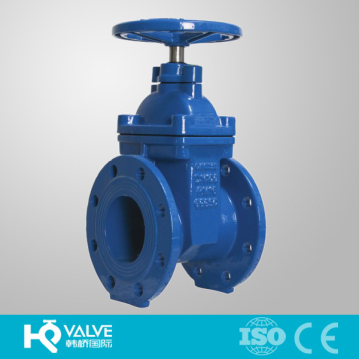 China NRS Rubber Gate Valve Manufacturer