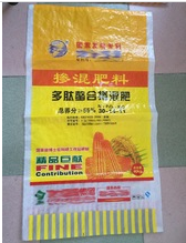 40kg fertilizer bag in pp woven bag