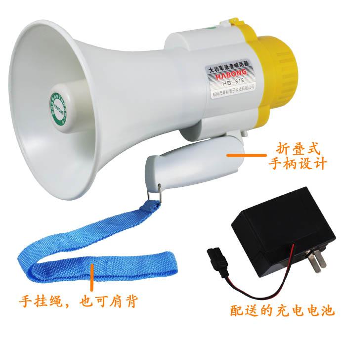 CE 25W handle wireless megaphone