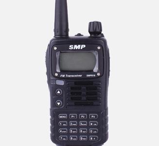 Digital two way radio DM-880