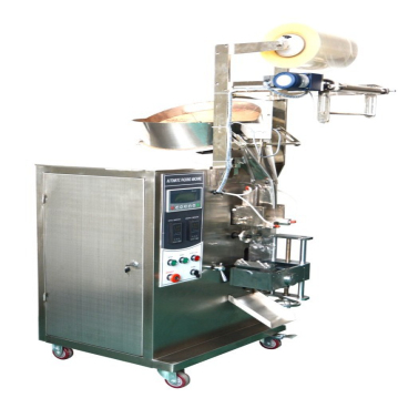 Guanghzhou factory price packaging machine for peanut chocolate ,round candy