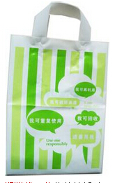 Recycled Material Shopping Plastic Bag