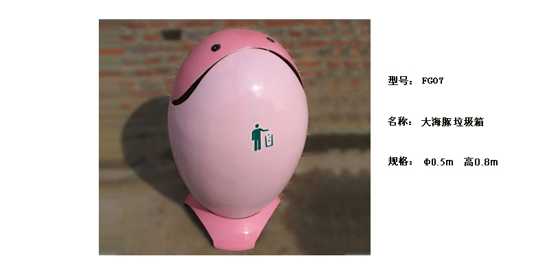 intelligent sensor dustbin for sales