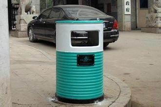 Clothes recycling dustbin