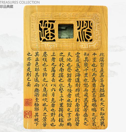 Songhua marble kunpeng  inkstone , qing dynasty, Emperor kangxi