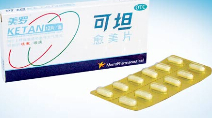 Guaifensin and Dextromethorphan Hydrobromide Tablets