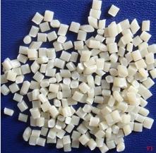ASA resign plastic raw material