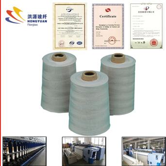 PTFE fiber