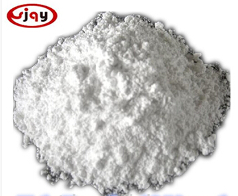 talc powder 1250