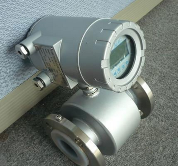 Combined and Separate type Electromagnetic Flow Meter