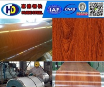 HOT WOOD GRAIN COLOR STEEL COIL,HIGH QUALITY PPGI