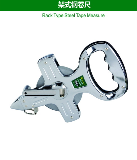 Rack Type Steel Tape Measure