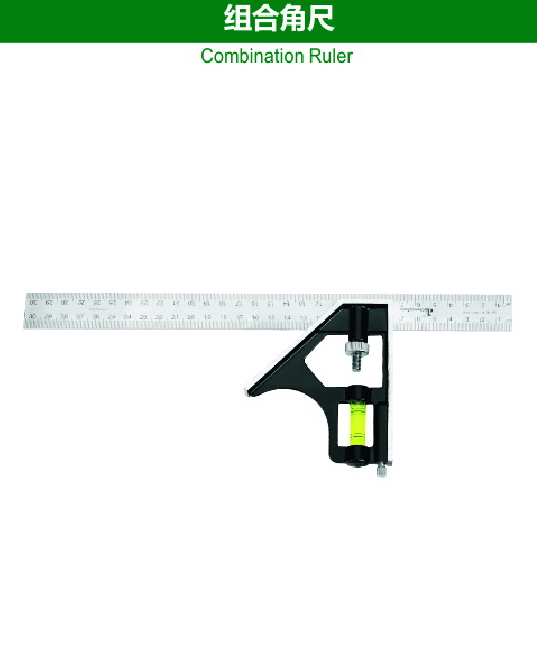 Combination Ruler