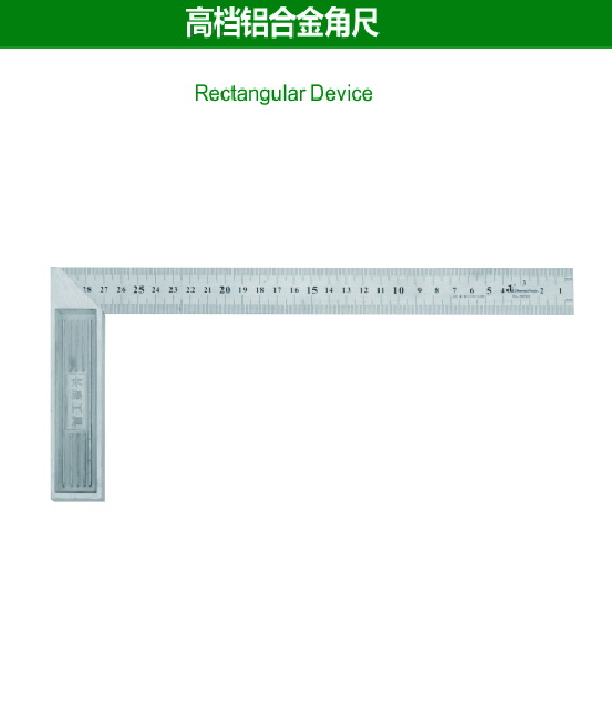 Rectangular Device
